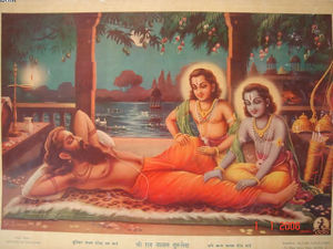 Hindu Ideals and Values/Respecting our Gurus and Rishis files/image002.jpg